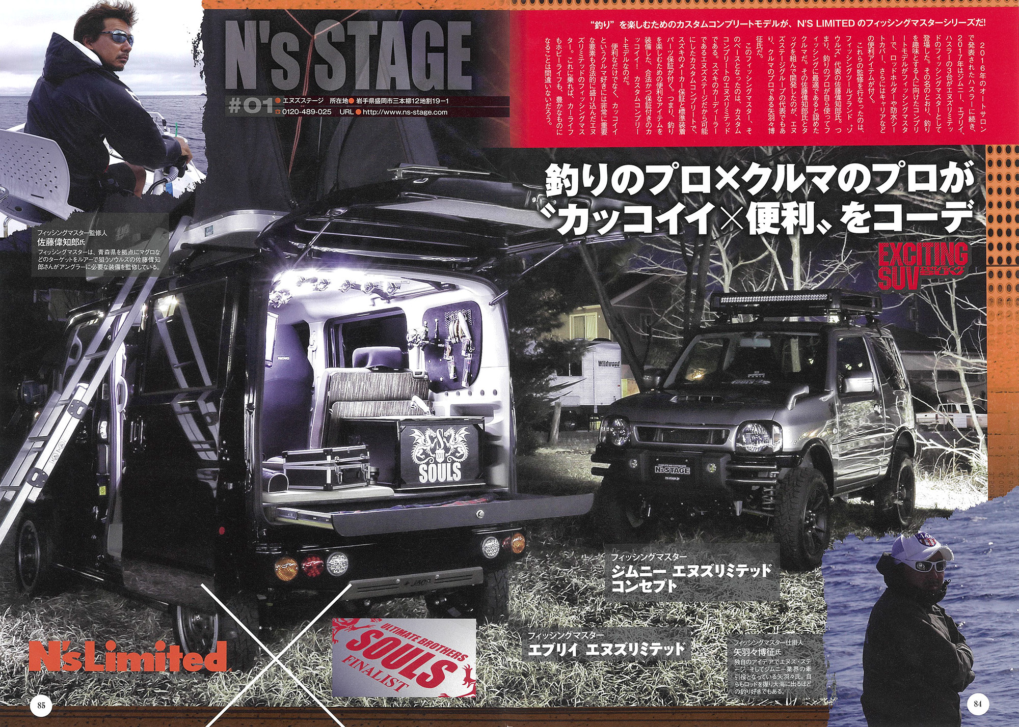 http://www.ns-stage.com/publication/6.jpg